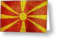 Grunge Macedonia Flag Greeting Card