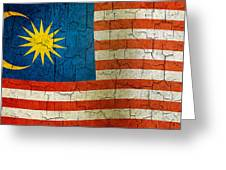 Grunge Malasia Flag  Greeting Card