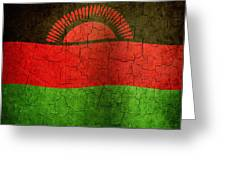 Grunge Malawi Flag Greeting Card