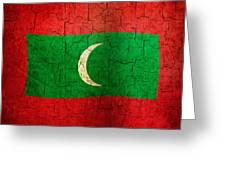 Grunge Maldives Flag Greeting Card