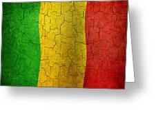Grunge Mali Flag Greeting Card