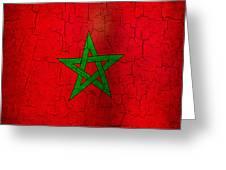 Grunge Morocco Flag Greeting Card