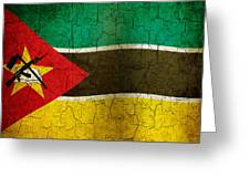 Grunge Mozambique Flag Greeting Card