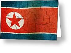 Grunge North Korea Flag Greeting Card