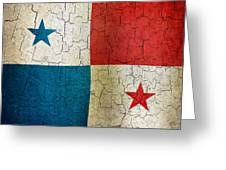 Grunge Panama Flag Greeting Card