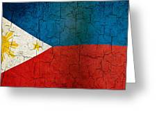 Grunge Philippines Flag Greeting Card