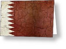 Grunge Qatar Flag Greeting Card