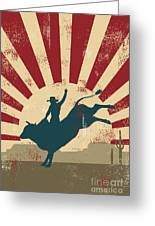 Grunge Rodeo Poster,vector Greeting Card