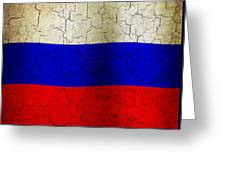 Grunge Russia Flag Greeting Card