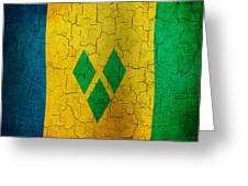 Grunge Saint Vincent And The Grenadines Flag Greeting Card