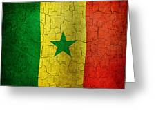 Grunge Senegal Flag Greeting Card