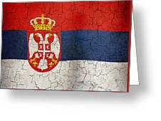 Grunge Serbia Flag Greeting Card