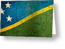 Grunge Solomon Islands Flag Greeting Card