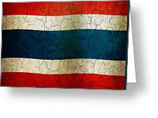 Grunge Thailand Flag Greeting Card