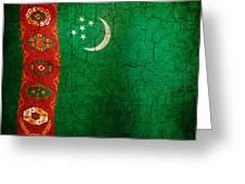 Grunge Turkmenistan Flag Greeting Card