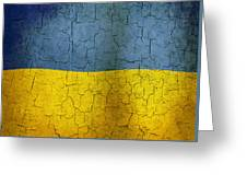 Grunge Ukraine Flag Greeting Card