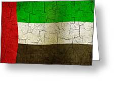 Grunge United Arab Emirates Flag Greeting Card