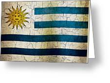 Grunge Uruguay Flag Greeting Card