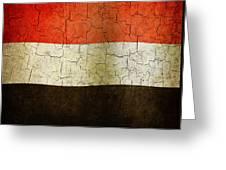 Grunge Yemen Flag Greeting Card