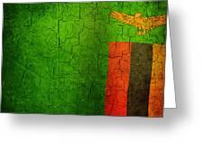 Grunge Zambia Flag Greeting Card