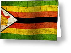 Grunge Zimbabwe Flag Greeting Card