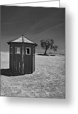 Guard Shack Greeting Card