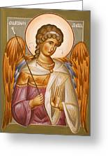 Guardian Angel Greeting Card by Julia Bridget Hayes