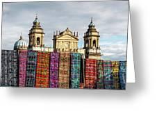 Guatemala City Cathedral Greeting Card