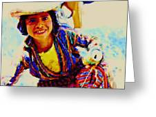 Guatemala Fisher Boy Smiling Greeting Card