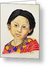 Guatemala Girl  Greeting Card
