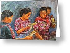 Guatemala Impression IIi Greeting Card