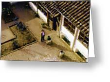 Guatemala Interior Court Yard Greeting Card