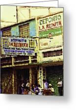 Guatemalan Street Billboard Greeting Card