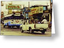 Guatemalan Street Cars Greeting Card