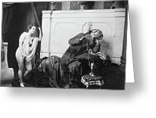 Guerin Sultan And Harem Greeting Card