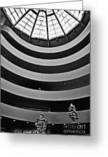 Guggenheim Museum - Nyc Greeting Card