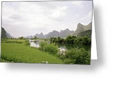 Guilin China Greeting Card