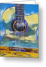 Guitar And Clouds Greeting Card