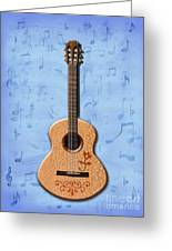 Guitar Greeting Card