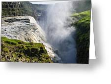 Gullfoss Iceland Greeting Card