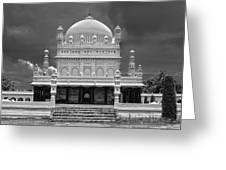 Gumbaz - Tipu's Mausoleum Greeting Card