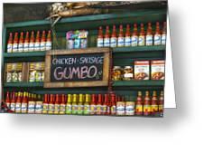 Gumbo Greeting Card