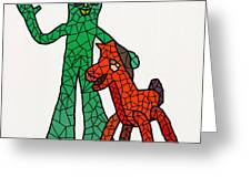 Gumby And Pokey Not For Sale Greeting Card