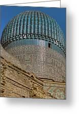 Gur Emir - Samarkand Greeting Card