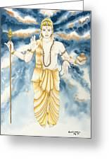 Guru Jupiter Greeting Card