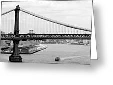 Manhattan Bridge Span Greeting Card