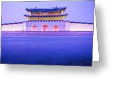 Gyeongbokgung Palace In Seoul South Korea Greeting Card
