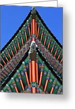 Gyeongbokgung Palace, Palace Of Shining Greeting Card
