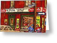 H. Piche Grocery - Goosevillage -paintings Of Montreal History- Neighborhood Boys Play Street Hockey Greeting Card