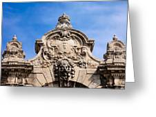 Habsburg Gate Details In Budapest Greeting Card